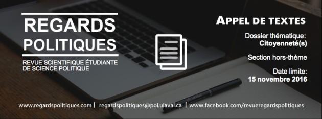regardspolitiques_banniere_appeldetextes2016